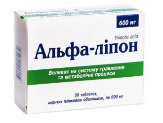 -000.ua-kievskij-vitaminnyj-zavod-pat-ukraina-kiev-al-fa-lipon-600-mg-tabletki-30-32.jpg