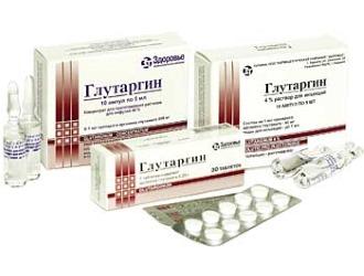 Глутаргин: инструкция, показания к применению, цена, аналоги, отзывы