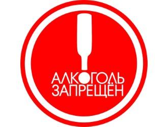 Алкоголь запрещается людям, перенесшим удаление желчного пузыря