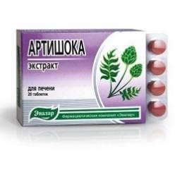Экстракт Артишока - лекарство для желчного пузыря и печени
