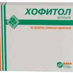 Хофитол - гомеопатический гепатопротектор