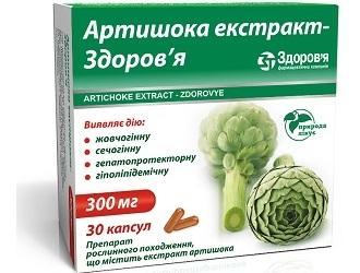 Так выглядит упаковка с капсулами Экстракта Артишока