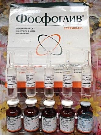 Так препарат выглядит в форме для инъекций