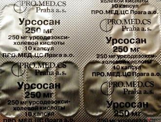 Таким образом выглядит пластинка с препаратом